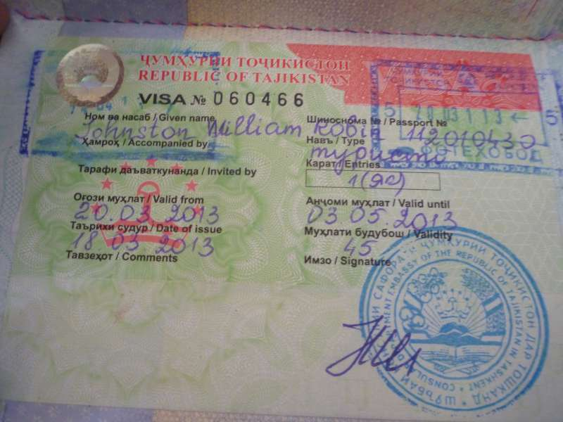 ویزای تاجیکستان