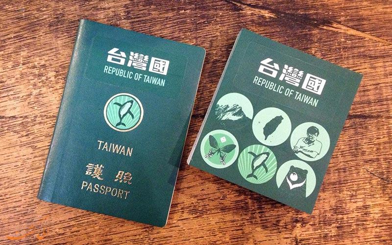 ویزای تایوان